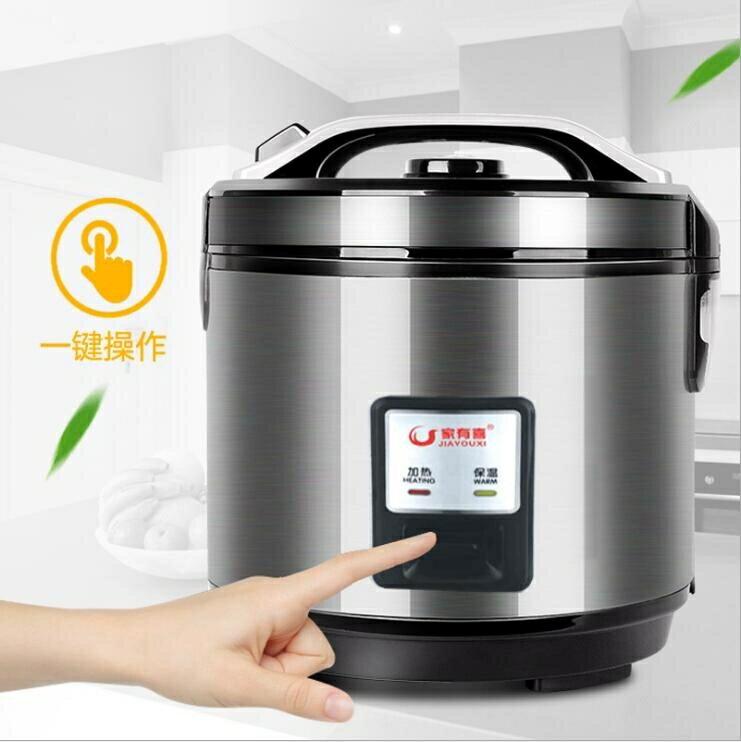 110V不粘電飯煲4L升家用大電飯鍋小家電廚房電器3-4人大容量-韓尚華蓮