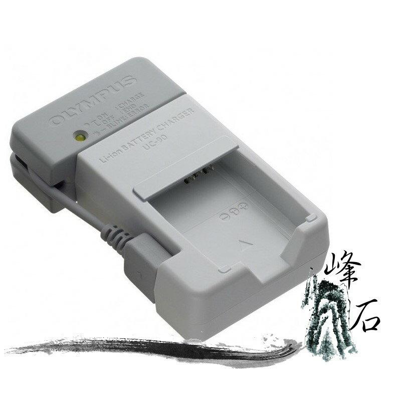 平輸公司貨 樂天限時優惠!OLYMPUS 數位相機  鋰電池用充電器 UC-90   LI-90B LI-92B 專用