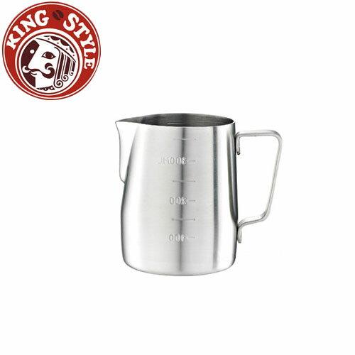 金時代書香咖啡 Tiamo 砂光專業內外刻度指示拉花杯 360ml