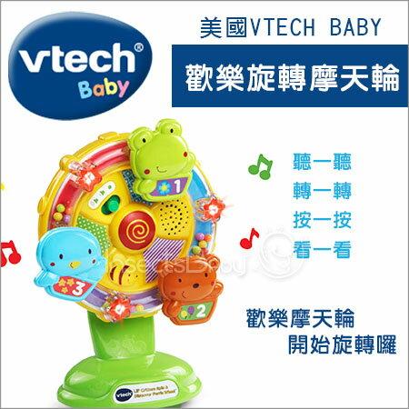 +蟲寶寶+美國【VTech Baby】歡樂旋轉摩天輪/小動物英語單字搭配聲光音樂《現+預》