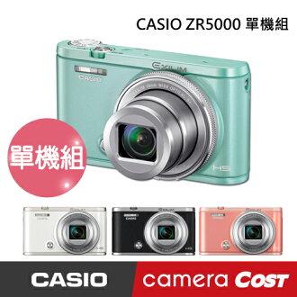 ★12期0利率★【贈原廠包】CASIO ZR5000 EX-ZR5000 公司貨 單機 送原廠包 新一代 ZR3500 ZR3600
