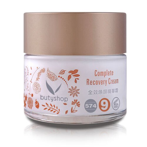 butyshop 全效煥顏精華霜 Complete Recovery Cream (50gm)