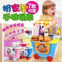 家家酒玩具推薦到玩具餐車 扮家家酒玩具 迷你攤販小吃推車 玩具推車 超市購物車 益智玩具【AJ121】就在皇兒小舖推薦家家酒玩具