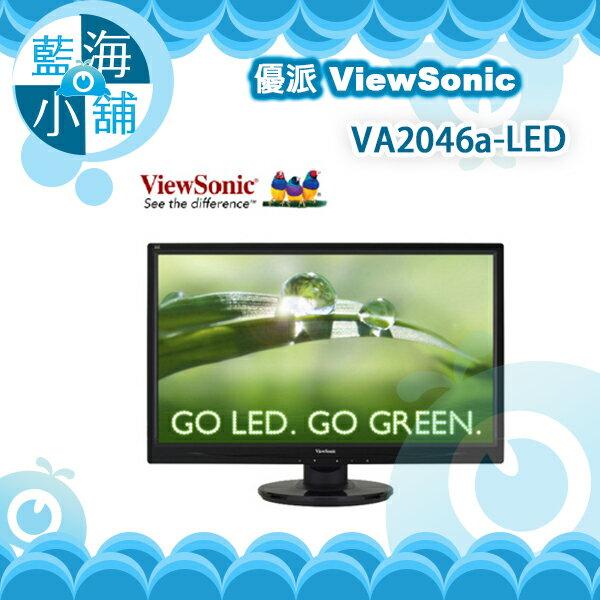 ViewSonic 優派 VA2046a-LED 20型LED寬螢幕 電腦螢幕