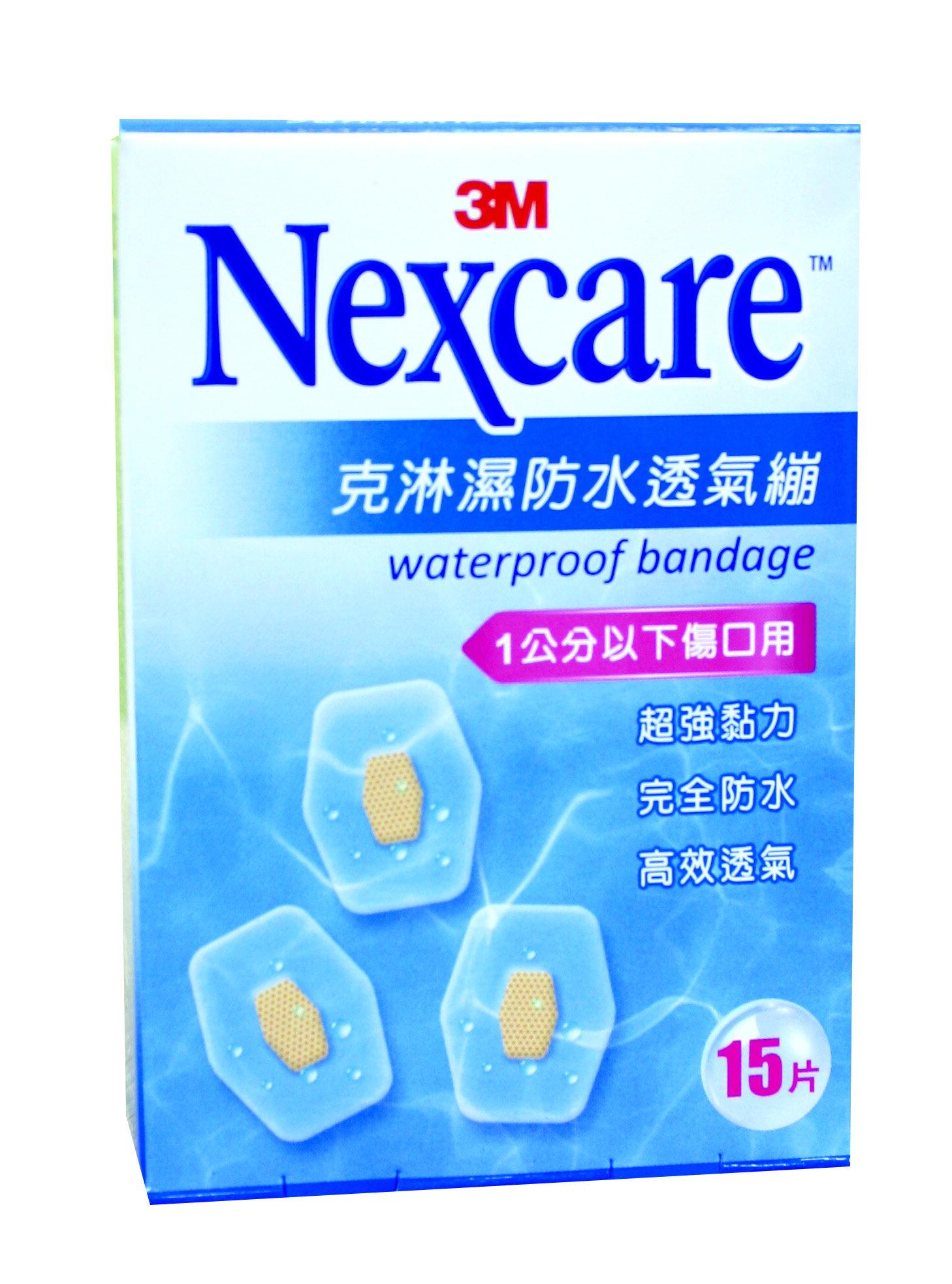 3M-克淋濕防水透氣繃15片【美十樂藥妝保健】