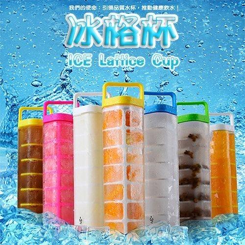 【附發票免運費】冰涼神器可攜式冰格杯(附布套)製冰器冰棒杯冰格杯製冰神器冰桶冰箱冰盒出國