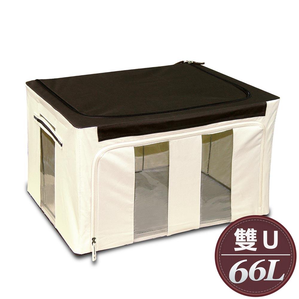 WallyFun 第三代雙U摺疊防水收納箱66L (米白色) ★★全新設計200kg超強荷重★★
