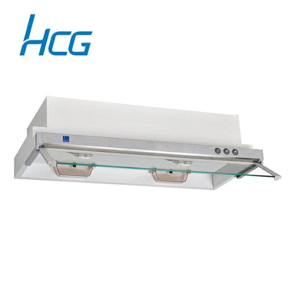 和成HCG隱藏式排油煙機SE767F