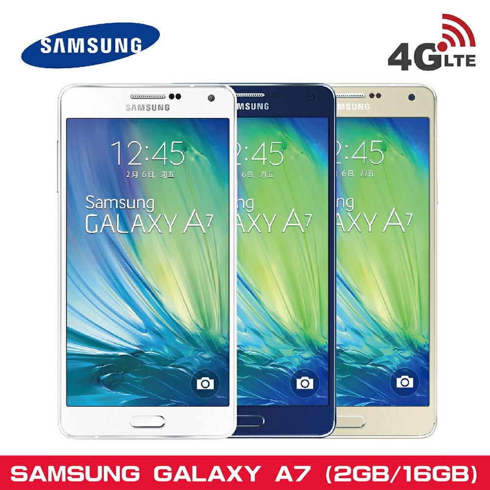 [福利品] 三星 八核心 SAMSUNG GALAXY A7 智慧型手機