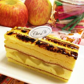 恰米Cha Vi香草慕斯蘋果蛋糕 6吋圓型 蛋糕體口感相當軟綿細緻 加上蘋果是自己熬煮而成 散發濃郁焦糖奶油香 香草慕斯則是由新鮮的香草夾和法國鮮奶油打發而成口感層次融合