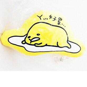 【敵富朗超巿】蛋黃哥飛碟枕 1
