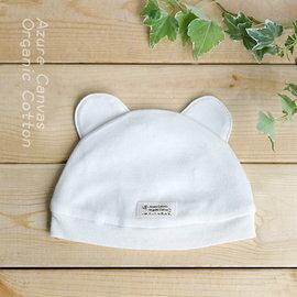 【淘氣寶寶】⊙藍天畫布⊙100%有機棉(柔適系列)嬰兒小熊帽NB,無漂無染嬰兒帽,春秋適用