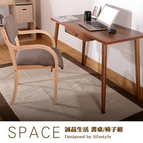 【日本直人木業】誠品生活~曲木椅(亞麻棕座墊)+胡桃木色書桌組