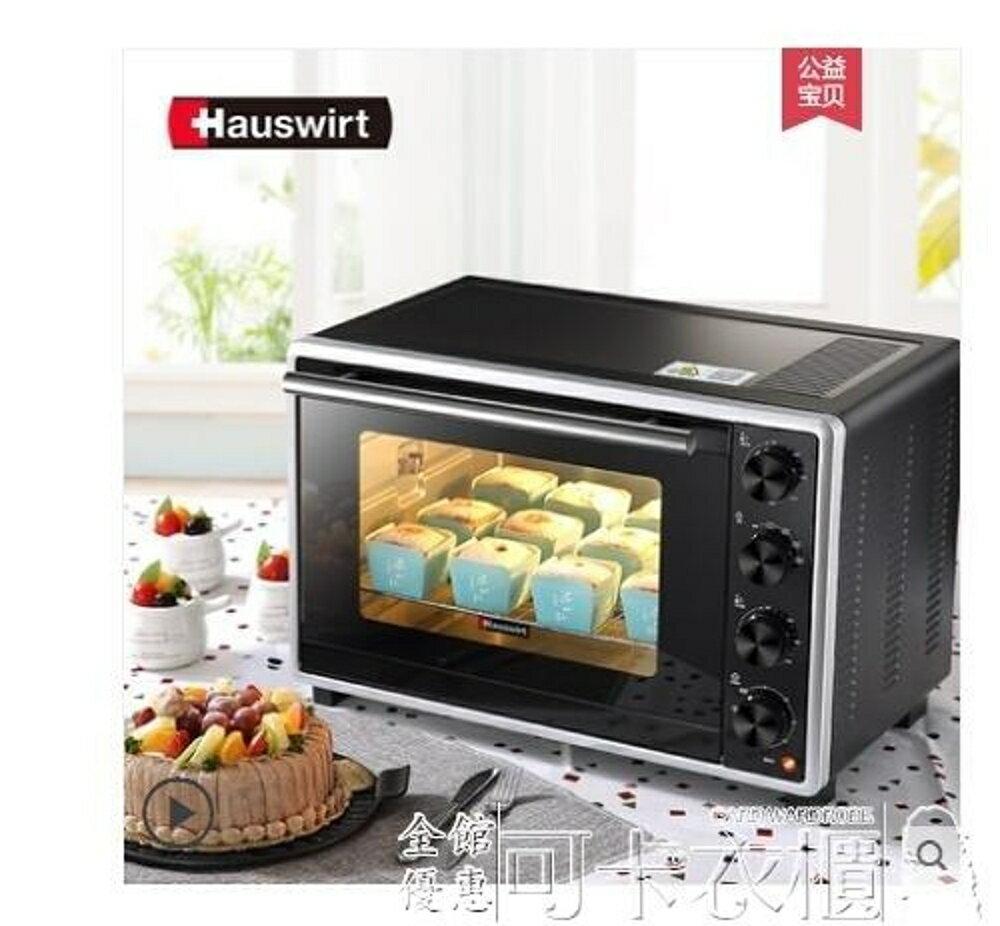 電烤箱家用烘焙蛋糕多功能全自動迷你33L大容量220V  領券下定更優惠