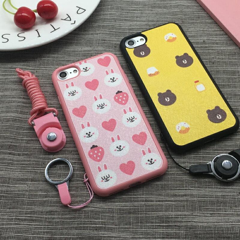 IPHONE8 IPHONE7 韓國 LINE 兔兔 熊大 全包式TPU 軟邊手機殼 全機保護 不傷手機 帶掛繩孔