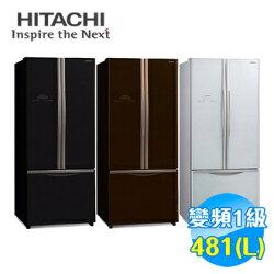 日立 HITACHI 481公升 三門琉璃系列電冰箱 RG470