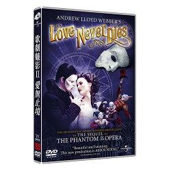 歌劇魅影2愛無止盡 Love Never Dies (DVD)
