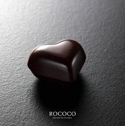 [LOVE] 圭那亞純巧克力VALRHONA Guanaja 70%-ROCOCO巧克力職人手工Bonbon小禮盒(4顆入/盒)