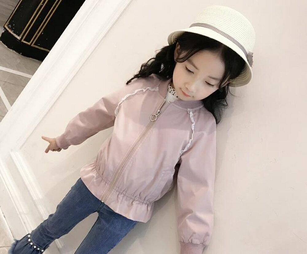 女童外套   女童外套韓版中大童拉鏈衫繡花長袖童裝兒童夾克上衣  瑪麗蘇