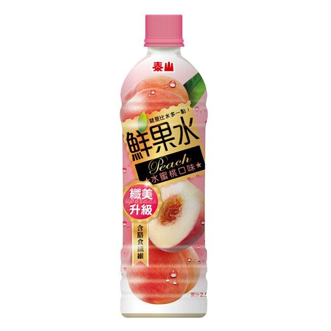 泰山 鮮果水 水蜜桃口味 590ml (24入)/箱【康鄰超市】