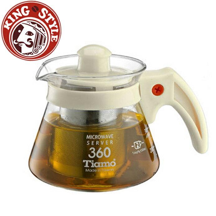 金時代書香咖啡 Tiamo 不鏽鋼濾網 玻璃壺 花茶壺 360cc 白色
