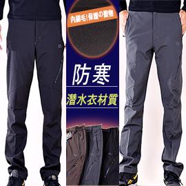 CS衣舖 機能再升級 防寒軟殼布 內刷毛 保暖彈力機能褲 抓絨禦寒 衝鋒褲2629 - 限時優惠好康折扣