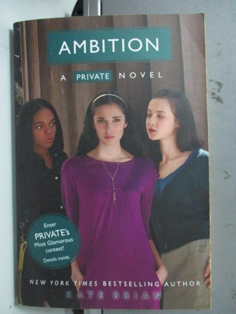 【書寶二手書T1/原文小說_LOR】Ambition_Kate Brian
