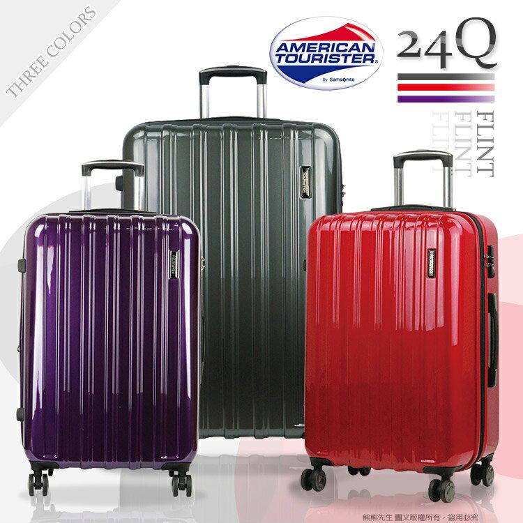 《熊熊先生》 破盤下殺7折 Samsonite新秀麗 American Tourister美國旅行者 可擴充行李箱 24Q 飛機輪 大容量 大輪組 TSA密碼鎖 拉桿箱 25吋 +送獨家好禮