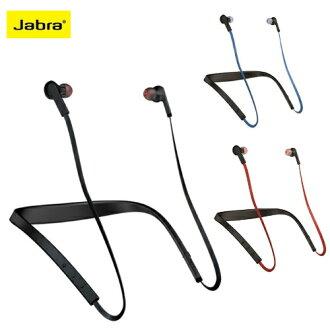 Jabra Halo smart 耳道頸掛式藍牙 藍芽耳機 立體聲音效 磁吸功能 來電震動 共三色