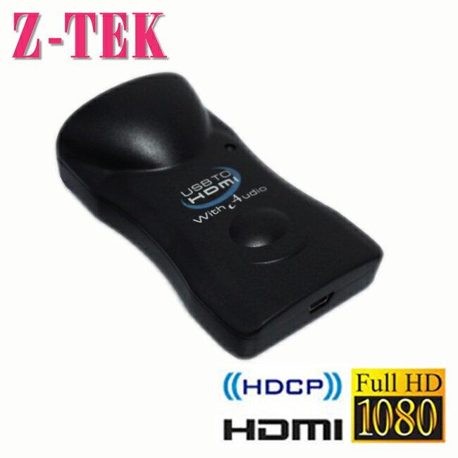 【Z-TEK】 USB2.0 TO HDMI 轉接器-黑色(NE673) - 限時優惠好康折扣