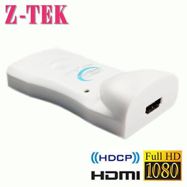【Z-TEK】USB2.0 TO HDMI 轉接器-白色(NE674)