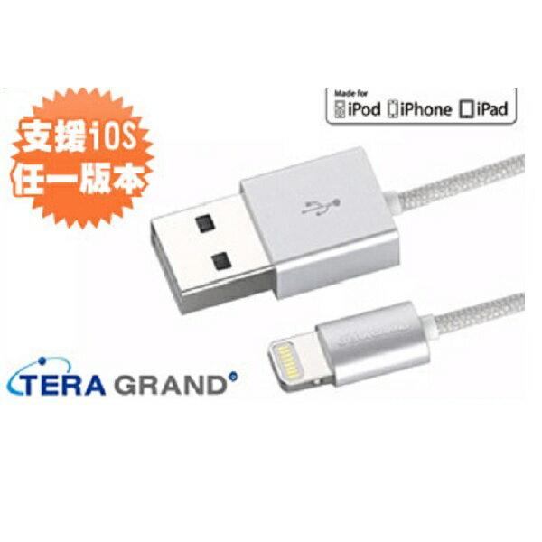 USB TO lightning鋁合金編織網直線1.2M-晶鑽銀(WI056-SL) - 限時優惠好康折扣