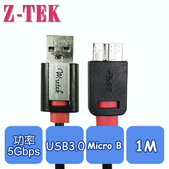 【Z-TEK】USB3.0 TO MICRO-B 高速傳輸線 1M-黑紅.