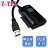 USB3.0 TO SATAll CABLE 1.2 m(ZE538) - 限時優惠好康折扣