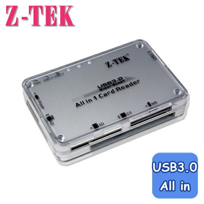 USB3.0 All in 1讀卡機 (ZE557) - 限時優惠好康折扣