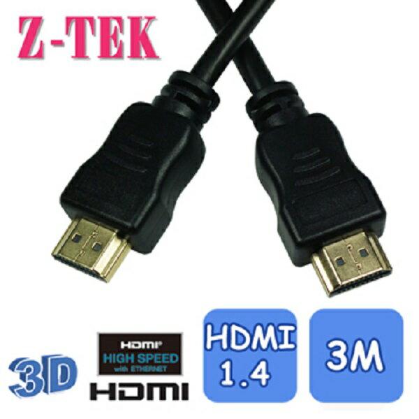 Z-TEK HDMI 1.4a 高畫質影音傳輸線 3M(ZT-HAA-04)
