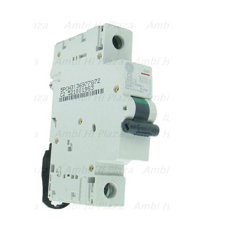 微型斷路器G60 1P2A (G61C02)