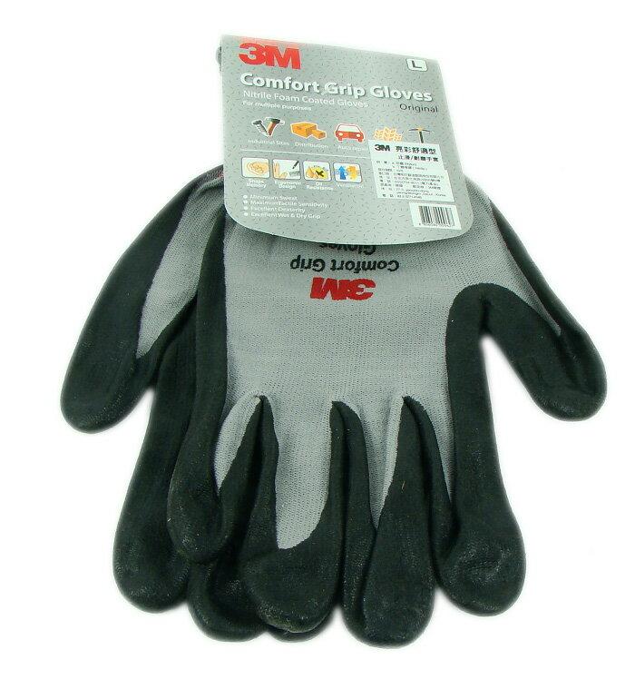 【免運費】3M膠質防滑工作手套 特價2雙268元 含運費