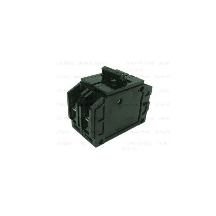 士林電機 BH-2P 無熔線斷路器10.15.20.30.40.50A