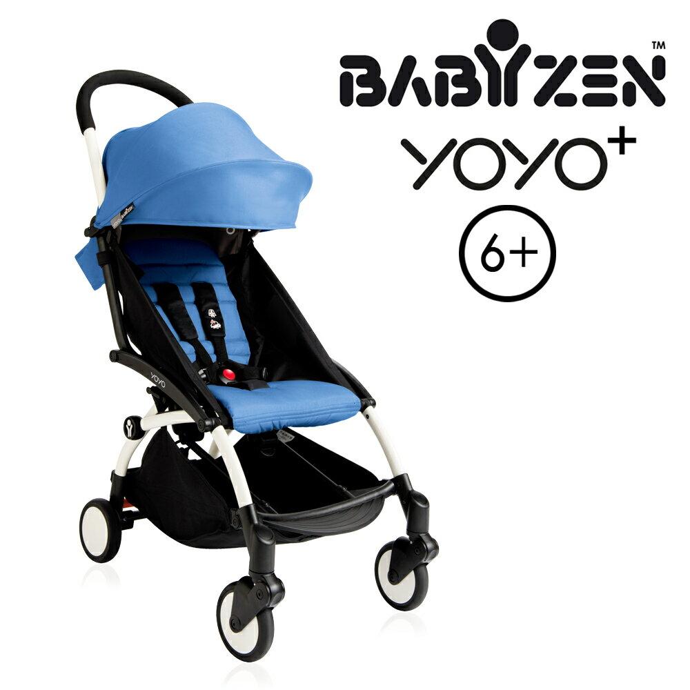 【加購Borny全身包覆墊享$990】法國【BABYZEN】 YOYO-Plus手推車(藍色) 0