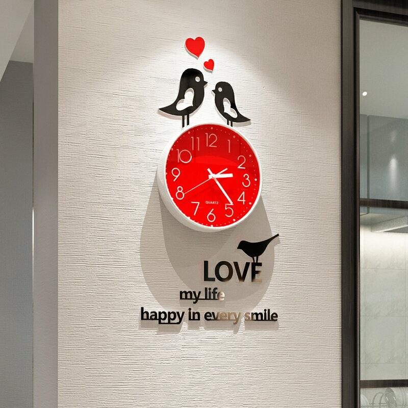 掛鐘 愛的小屋靜音掛鐘現代簡約北歐藝術電子個性創意時尚客廳家用鐘錶『J6605』