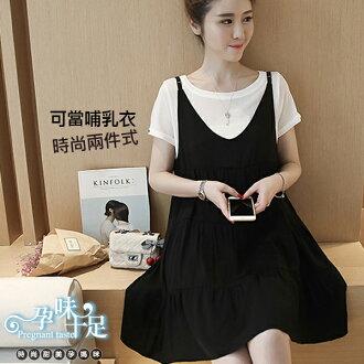 *孕婦裝*兩件式素色上衣+優雅時尚黑背心裙孕婦洋裝 黑---孕味十足【COH8838】