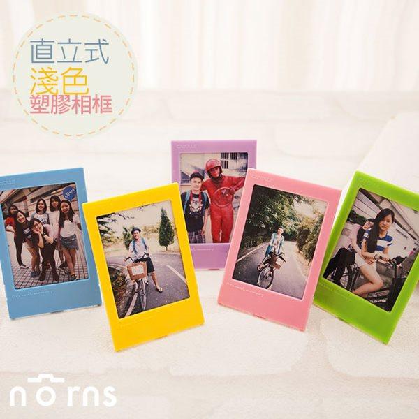 NORNS一套五入【淺色直立式塑膠彩色相框】拍立得照片專用MINI7S82550S90適用