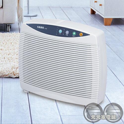 名象 空氣清淨機 TT-900
