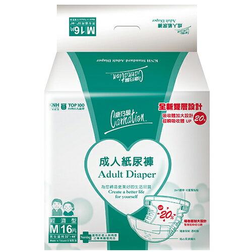 康乃馨 成人紙尿褲(經濟型)M16片【愛買】