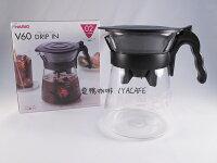 《愛鴨咖啡》Hario V60 VDI-02B 冷熱咖啡沖泡器 700ml 附錐形濾紙10張 0