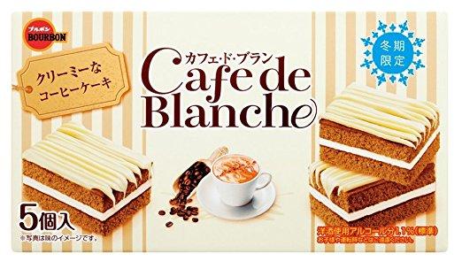 有樂町進口食品 北日本咖啡奶油布朗尼5個入95g J90 4901360322756