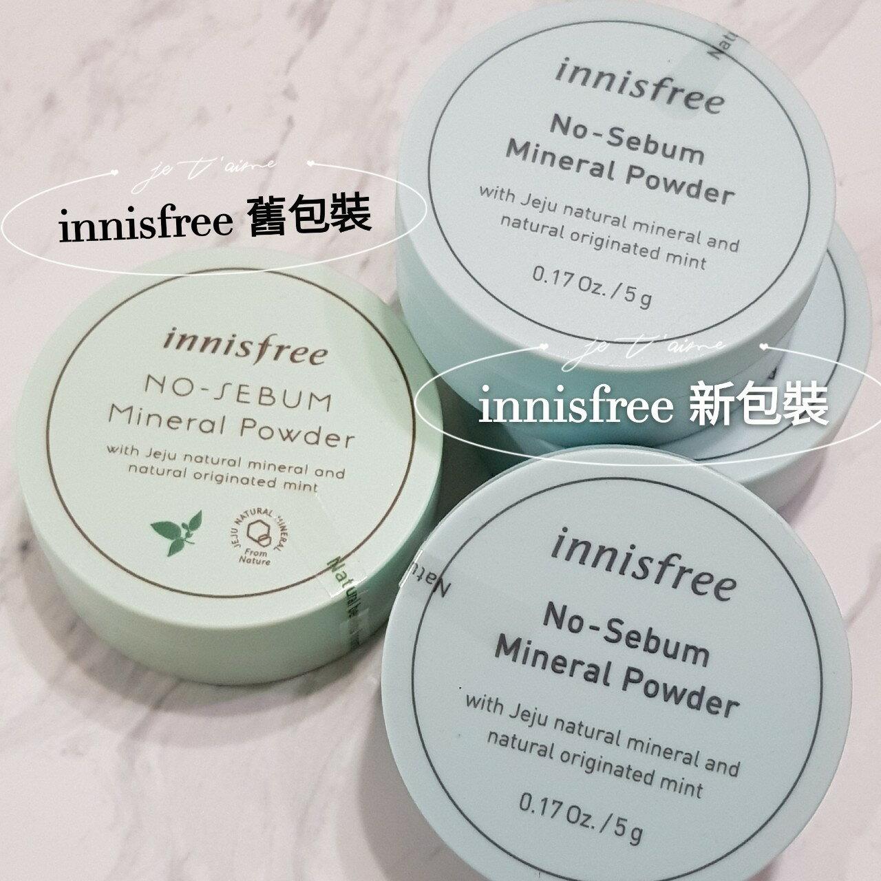 INNISFREE蜜粉 薄荷礦物 控油蜜粉5g