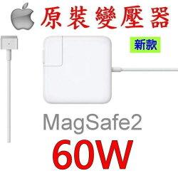 APPLE 高品質 新款 Magsafe2 變壓器 60W 全新 Macbook Pro 13吋 A1502 A1425 A1435 ADP-60ADV MD212LL/A MD213LL/A