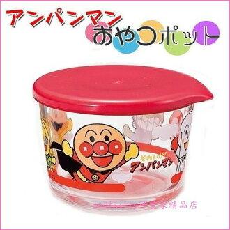 asdfkitty可愛家☆麵包超人紅蓋透明玻璃罐/沙拉碗-當保鮮盒/優格罐/布丁杯-日本製
